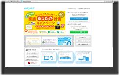 スクリーンショット 2014-01-16 00.34.14