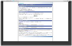 スクリーンショット 2014-01-16 00.35.10