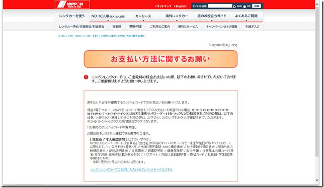 スクリーンショット 2014-02-08 13.01.29