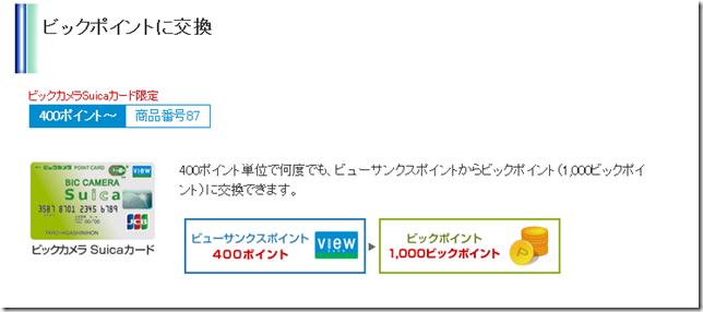スクリーンショット 2014-02-12 20.50.08