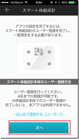 写真 2014-02-24 8 04 20