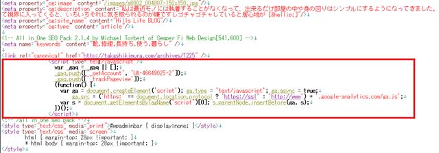 スクリーンショット 2014-03-16 10.15.50