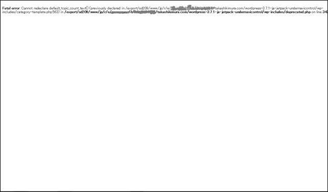 スクリーンショット 2014-04-25 09.30.50