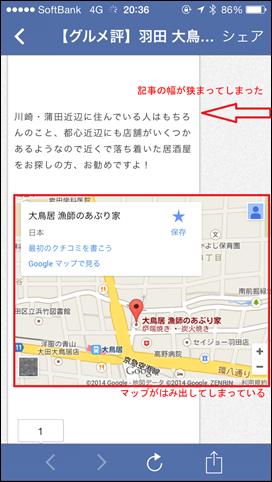 写真 2014-04-30 20 36 39