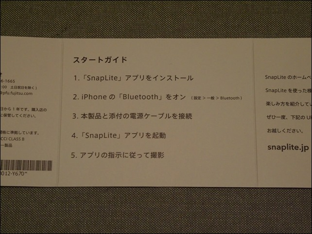 写真 2014-06-03 0 19 08