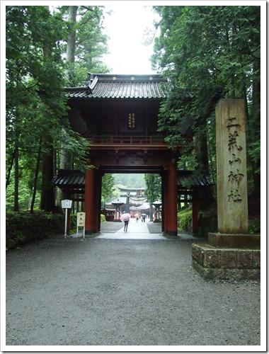 二荒山神社 楼門