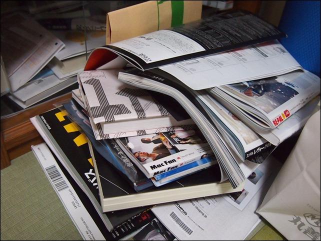 畳の部屋に無造作に置かれた本