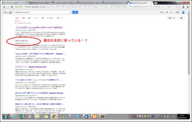 検索結果表示画像1