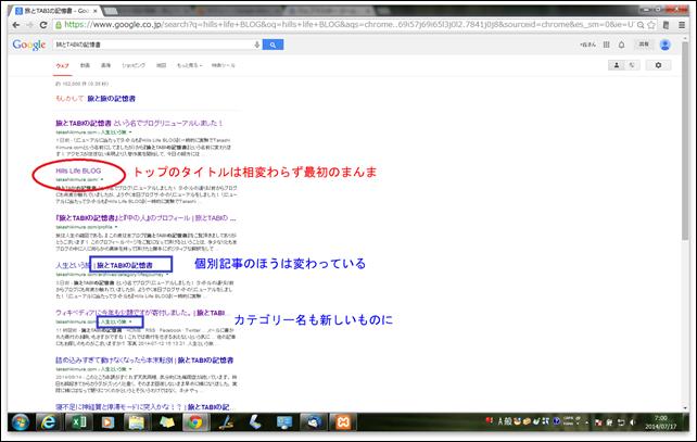 検索結果表示画像3