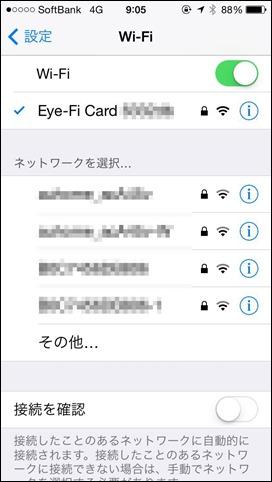 Wi-Fiから接続した表示