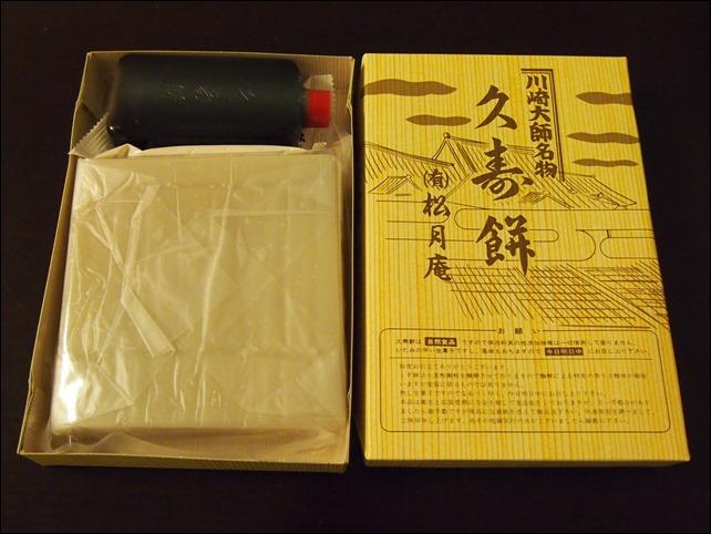 松月庵の久寿餅の中身
