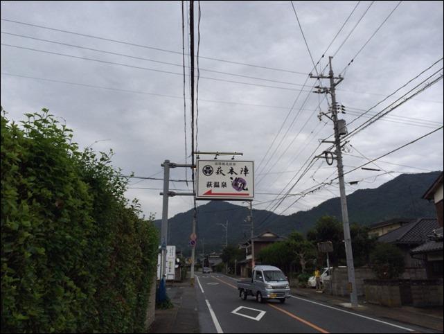 写真 2014-08-29 17 26 28