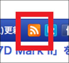 スクリーンショット 2014-09-16 13.51.29_1