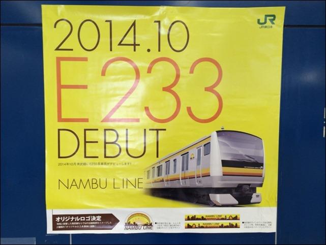 写真 2014-09-18 9 23 42