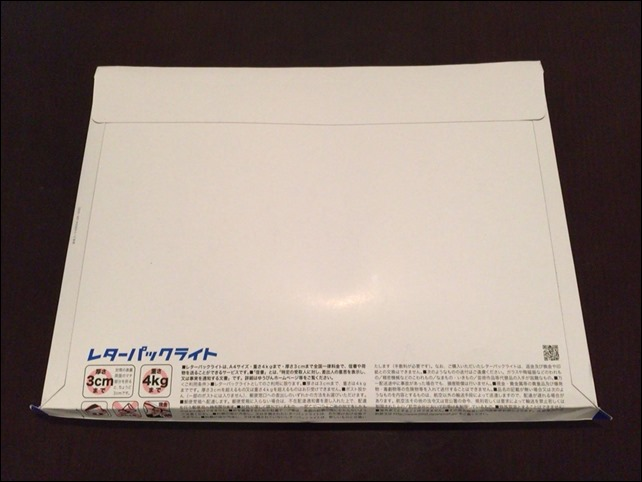 写真 2014-09-25 20 09 57