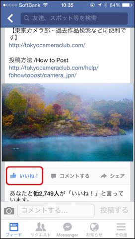 写真 2014-10-06 10 35 21