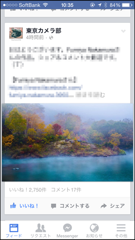 写真 2014-10-06 10 35 34