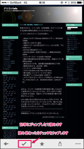 写真 2014-11-20 18 10 11