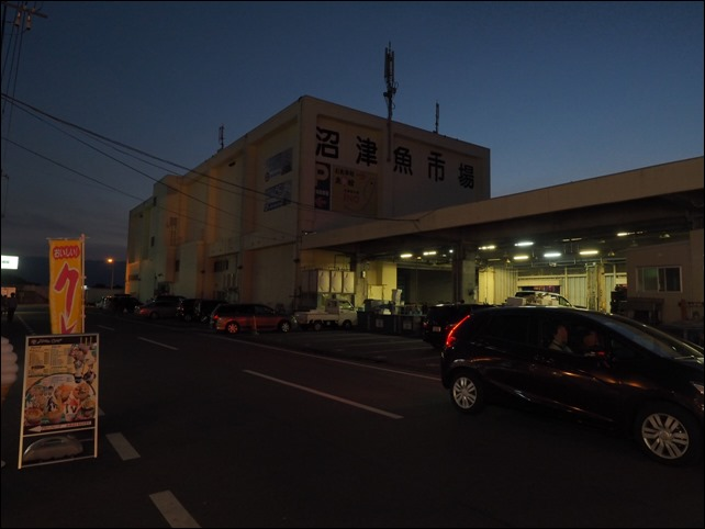 写真 2014-11-23 17 04 49