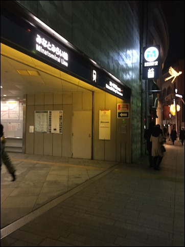 塩らー麺 本丸亭 横浜元町店  女性にも人気の洗練されたあっさり塩ラーメン