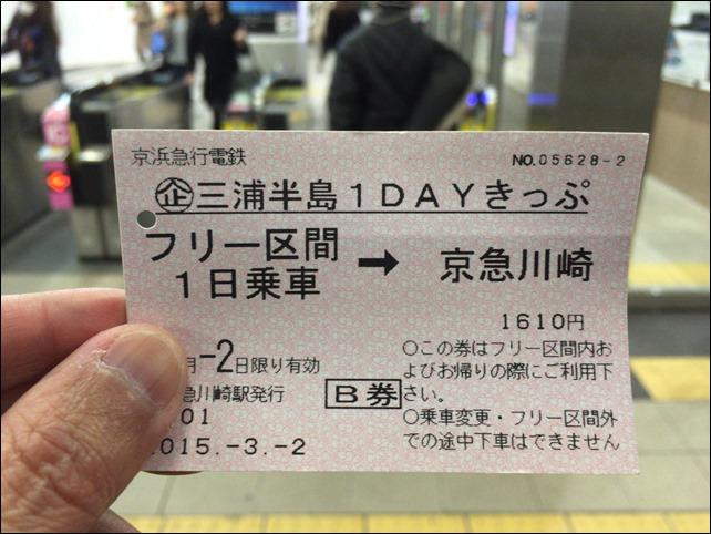 写真 2015-03-02 21 17 55