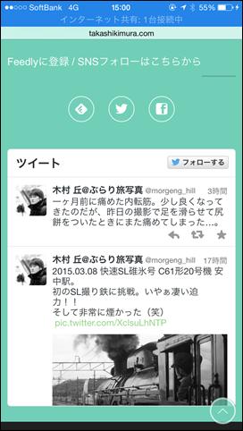 写真 2015-03-09 15 00 37