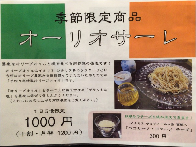 写真 2015-04-14 13 52 13