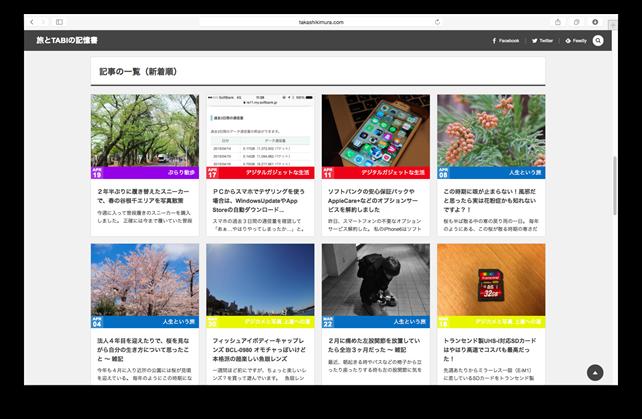 スクリーンショット 2015-04-20 17.12.01