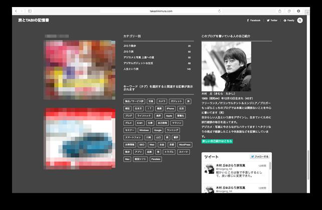 スクリーンショット 2015-04-20 17.12.23