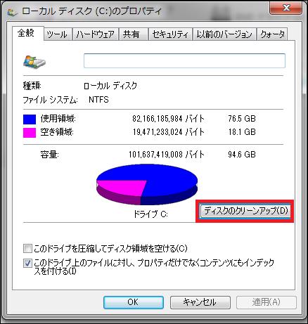 スクリーンショット 2015-04-28 20.55.02