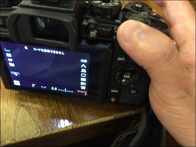 写真 2015-05-20 16 50 29