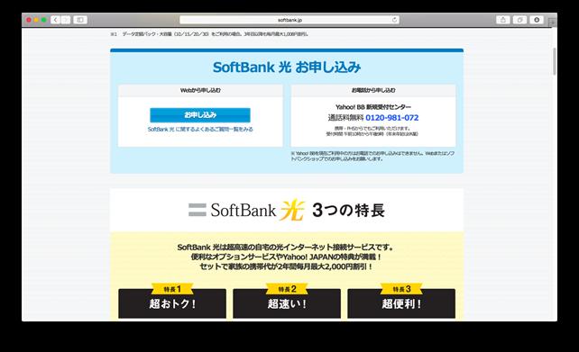 スクリーンショット 2015-06-15 11.57.30