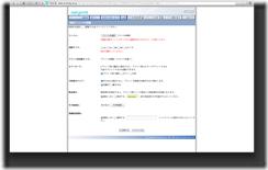 スクリーンショット 2014-01-19 08.41.56