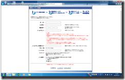 スクリーンショット 2014-01-17 13.59.49