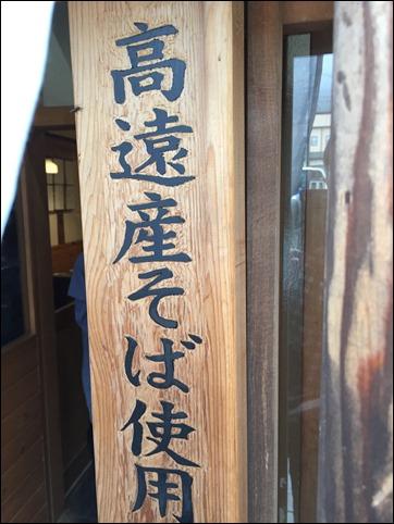 写真 2015-04-14 13 40 30