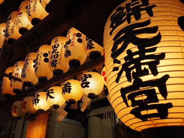 京都 ぶらり 旅