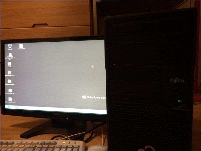 Windowsデスクトップ画面