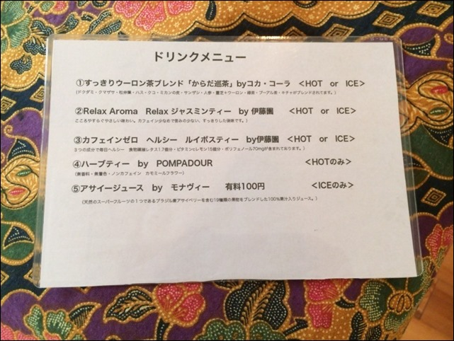 写真 2014-09-03 11 10 02
