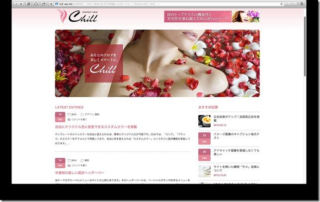 スクリーンショット 2014-02-20 11.59.53