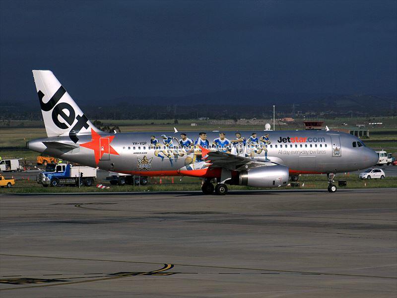 東京ー松山 空の旅をサンプルに成田発着LCCと羽田発着大手航空 ...